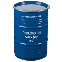 Гипохлорит кальция, в г.Алматы