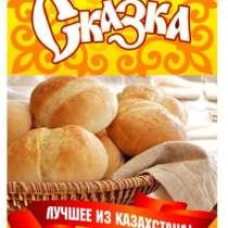 Мука пшеничная Сказка, в г.Петропавловск