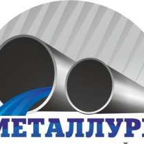 Трубы: 159х14 159х12 159х10 159х8 159х5, в Челябинске