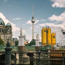 Сдаем квартиры и комнаты в Берлине, в г.Йена