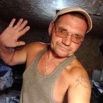 Алексей, 51 год, хочет познакомиться, в Самаре