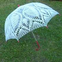 Зонт вязаный детский, в Санкт-Петербурге