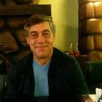 АЛЕКСАНДР, 50 лет, хочет познакомиться – СВОБОДНЫЙ МУЖЧИНА ИЩЕТ ЖЕНЩИНУ, в г.Караганда