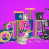 Домики для кошек, в Новосибирске