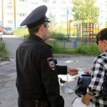 Защита по административным делам, в Севастополе