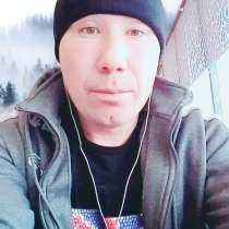 Есен, 44 года, хочет пообщаться, в г.Кокшетау