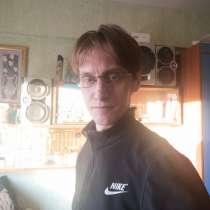 Виктор, 40 лет, хочет пообщаться, в Омске