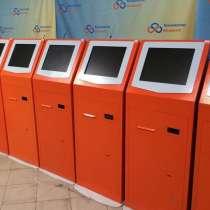 Платежные терминалы, в г.Тбилиси
