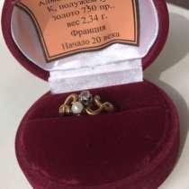 Золотое кольцо 750, в Москве