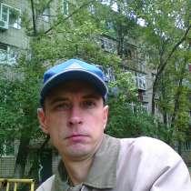 Сергей, 37 лет, хочет познакомиться – познакомлюсь с девушкой для серьезных отношений, в г.Уральск