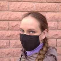Многоразовая защитная маска двухслойная М302, в Дмитрове