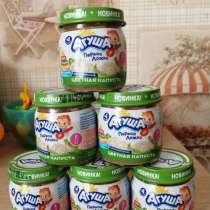 Приму в дар детское питание, игрушки, в Москве