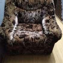 Кресло Жасмин, в г.Пинск