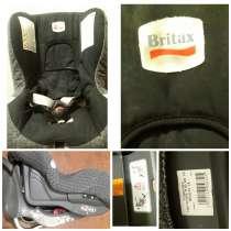 Продаю Детское авто кресло BRITAX, в Москве