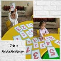 Детский сад ДОО «Чудо Радуга». Принимаем деток с 2 до 7 лет, в г.Бишкек