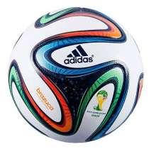 Футбольный мяч Brazuca, в Самаре