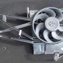Вентилятор охлаждения ДВС /кондиционера Opel/Mazda, в Уссурийске
