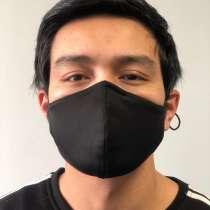 Многоразовая защитная маска с фильтром М301, в Дмитрове