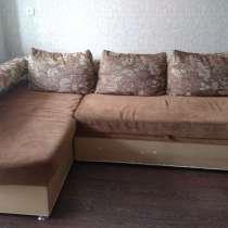 Продам любимый диван, в Кемерове