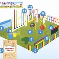 Творческие Музыкальные Площадки для детских садов, в Краснодаре