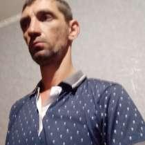 Денис, 42 года, хочет познакомиться, в г.Киев