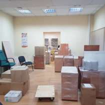 Офисные переезды, в Самаре