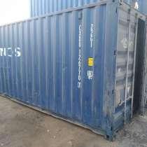Купить морские контейнеры 40 футов НС, в г.Минск