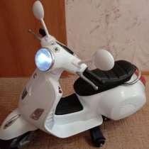 Электро-мотоцикл Vespa XMX 318, в Омске