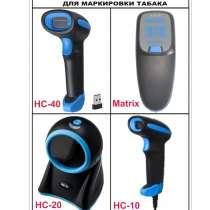 2D сканер для маркировки сигарет, в г.Кокшетау