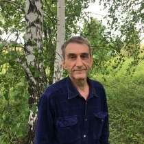 Александр, 56 лет, хочет познакомиться – Александр, 56 лет, хочет познакомиться, в Москве