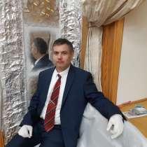 Юра, 40 лет, хочет пообщаться, в Екатеринбурге