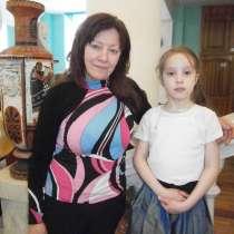 Татьяна, 63 года, хочет познакомиться – Татьяна, 63 года, хочет познакомиться, в Челябинске