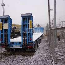 Полуприцеп тяжеловоз автомобильный ЧМ ЗАП-93371, в Краснодаре