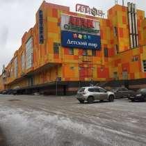 Вашему вниманию предлагаю готовый арендный бизнес, в Москве