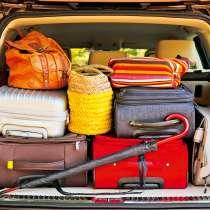 Перевозки мелкие на легковой машине, в г.Рамат-Ган