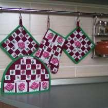 Кухонные наборы в стиле лоскутной техники!, в Кемерове