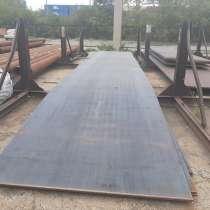Для мостостроения, лист сталь 10, 15ХСНД, 14-16Г2АФ, С390-С, в Челябинске