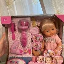 Функциональная кукла, в Кемерове
