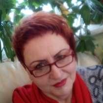 Лариса, 58 лет, хочет познакомиться, в Калининграде