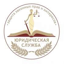 Семейные споры, алименты, раздел имущества, в Севастополе