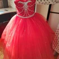Пышное платье, в Раменское