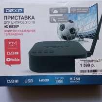 Приставка для ТВ DEXP HD 8835P, в Таганроге
