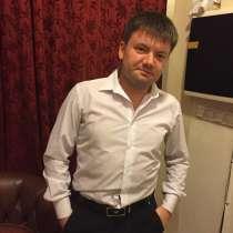 ПОЛУЧИТЕ ДЕНЬГИ, 39 лет, хочет познакомиться – ПОЛУЧИТЕ ДЕНЬГИ, 39 лет, хочет познакомиться, в Москве