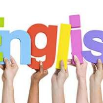 Репетитор английского языка 5,6,7 классы, в г.Баку