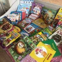 Книжки детские, в Комсомольске-на-Амуре