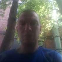 Владимир Владимирович Андропов, 38 лет, хочет пообщаться, в Ногинске