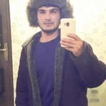 Чамол, 31 год, хочет пообщаться, в г.Душанбе