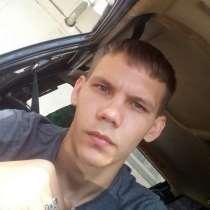 Сергей, 27 лет, хочет познакомиться, в Астрахани