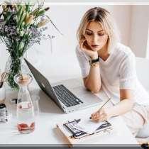 Работа на дому в интернете без вложений, в Москве