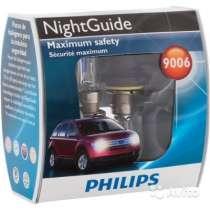 Лампы Philips цоколь 9007 HB5 Nignt Guide 3х цв, в Москве